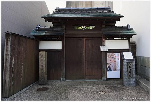 主計町茶屋街-46-泉鏡花紀念館.JPG