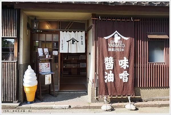 東山茶屋街-3.JPG