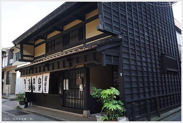 東山茶屋街-5-經田屋.JPG