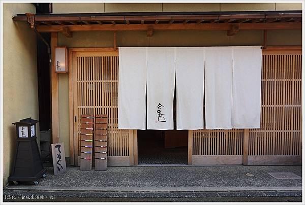 東山茶屋街-21.JPG