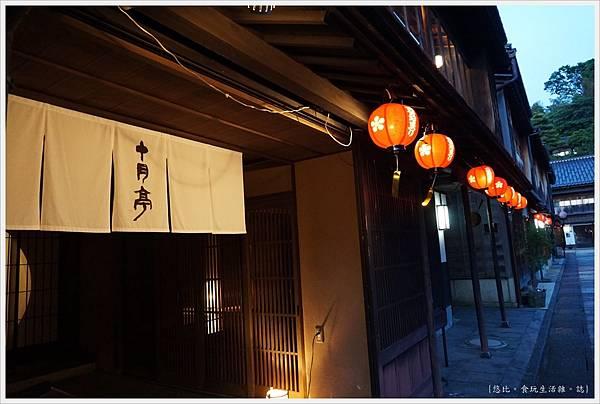 東山茶屋街-47.JPG