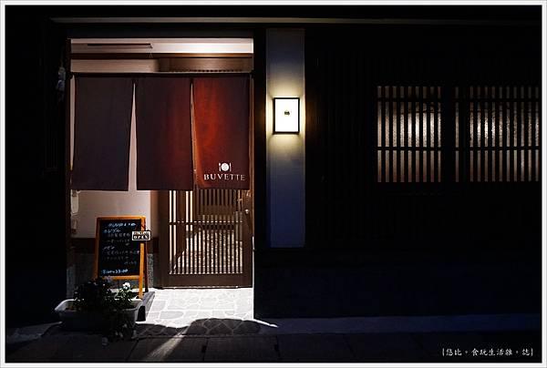 東山茶屋街-54.JPG