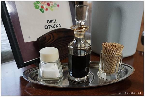 Grill Otsuka-8-調味品.JPG