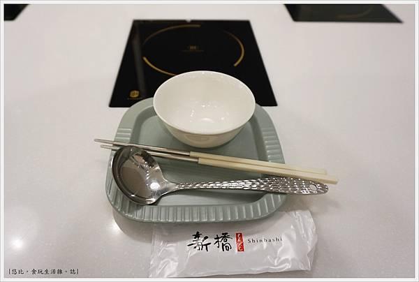 柚一鍋-5.JPG