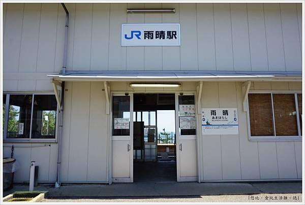 雨晴海岸-35.JPG