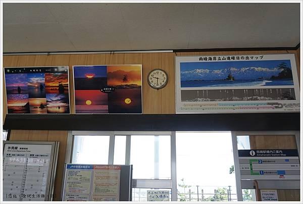 雨晴海岸-36.JPG