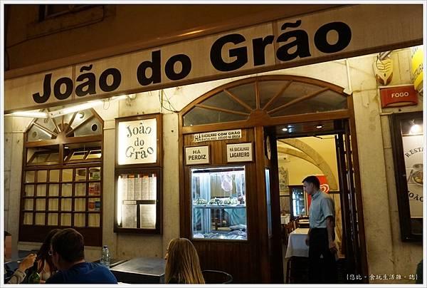Joao do Grao -1-外觀.JPG