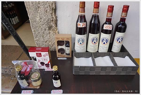 歐比多斯Obidos-83-櫻桃酒.JPG