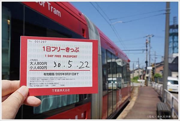 富山-新湊-7.JPG