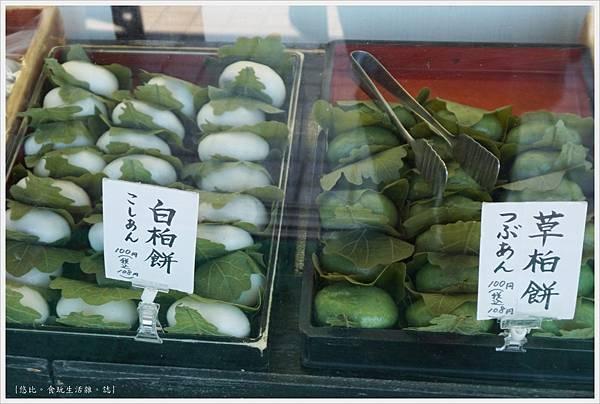 富山-新湊-67-中川餅店.JPG