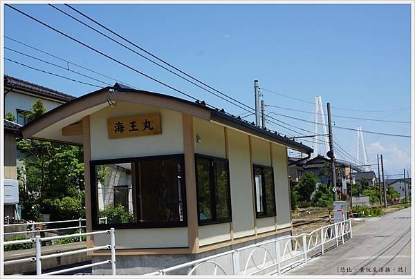 富山-新湊-90-海王丸.JPG