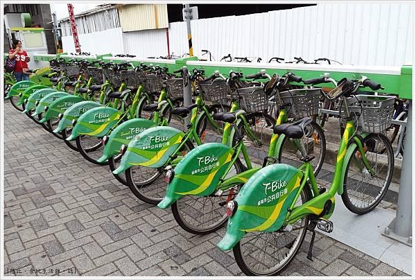 台南T-bike-1.jpg