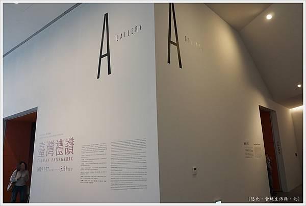 台南美術二館-40.JPG