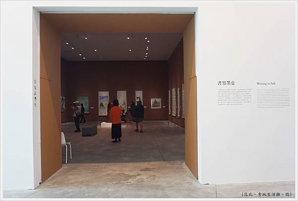 台南美術二館-43.JPG