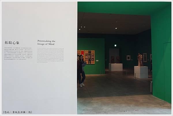 台南美術二館-44.JPG