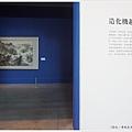 台南美術二館-45.JPG