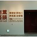 台南美術二館-51.JPG