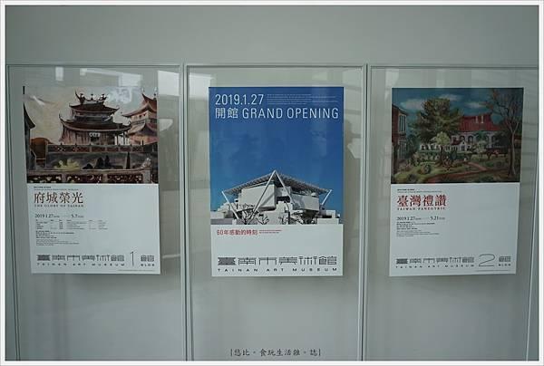 台南美術二館-81.JPG