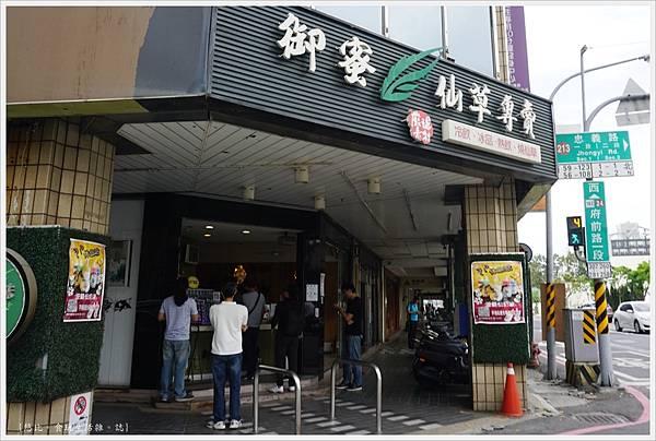 台南美術二館-91-御蜜仙草.JPG