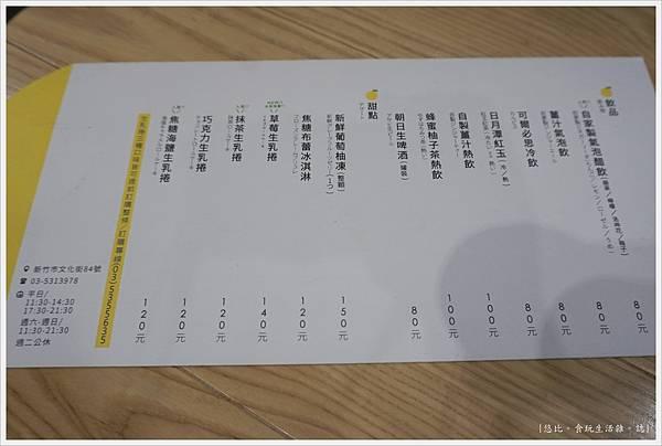 柚子-22-MENU.JPG