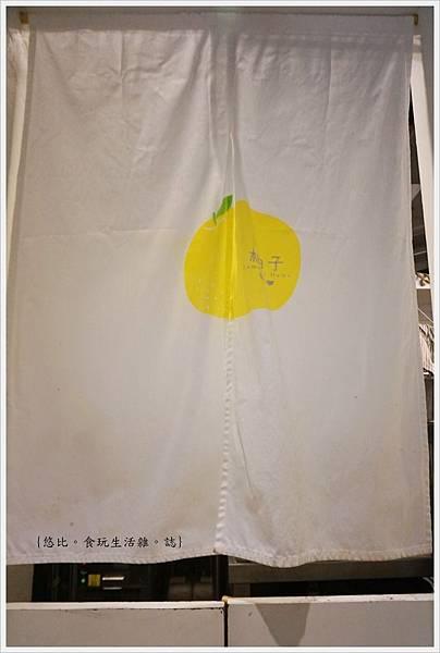 柚子-38.JPG