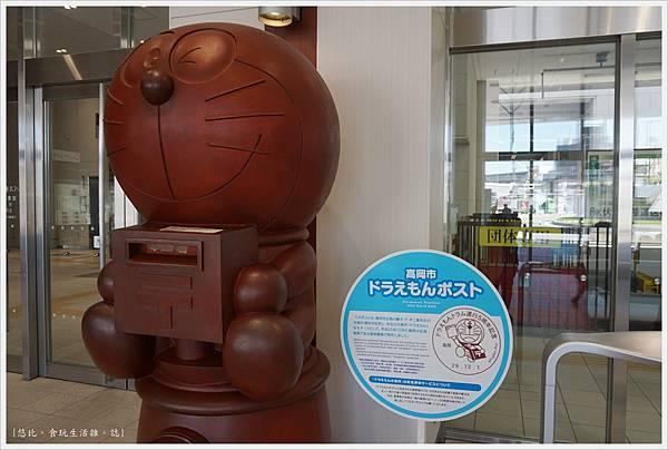 高岡-54-高岡車站.JPG