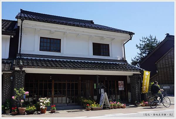 高岡-57-山町筋中村漆器.JPG