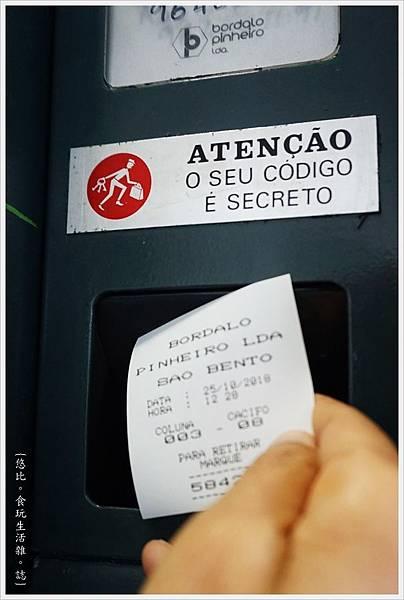 Porto-4-置物櫃.JPG
