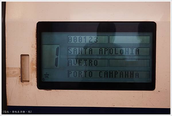 里斯本-13-Lsboa Santa Apolonia.JPG