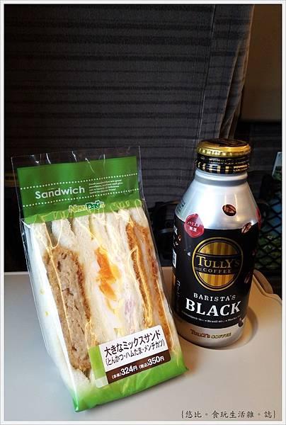 東北新幹線-3.jpg