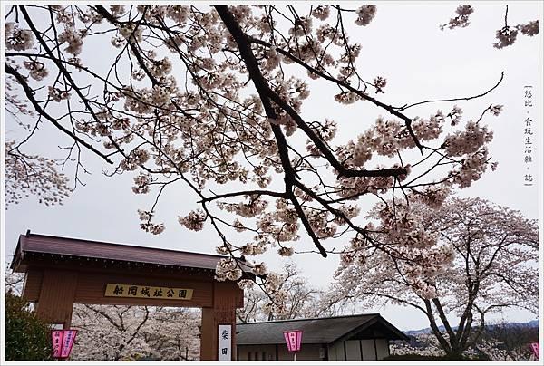 船岡-21-船岡城跡公園.JPG