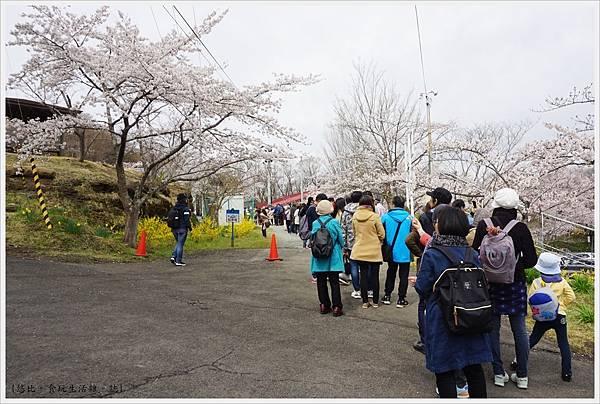 船岡-23-船岡城跡公園.JPG