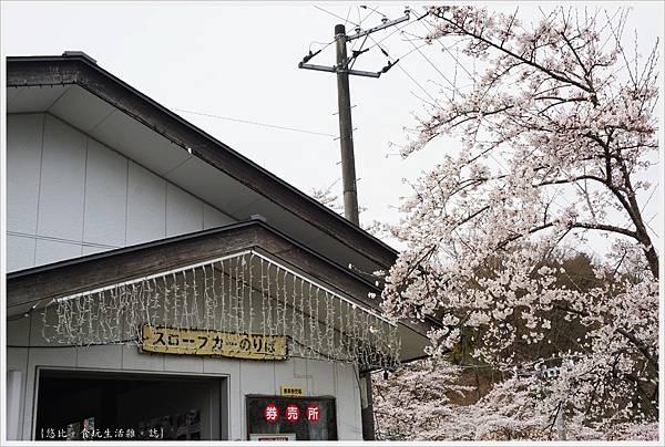 船岡-27-船岡城跡公園.JPG