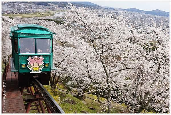 船岡城跡公園-44-纜車.JPG