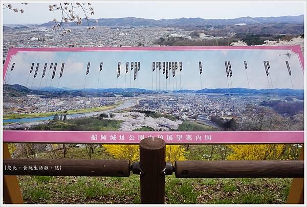 船岡城跡公園-50.JPG