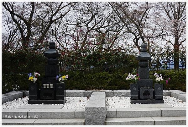 船岡城跡公園-72.JPG