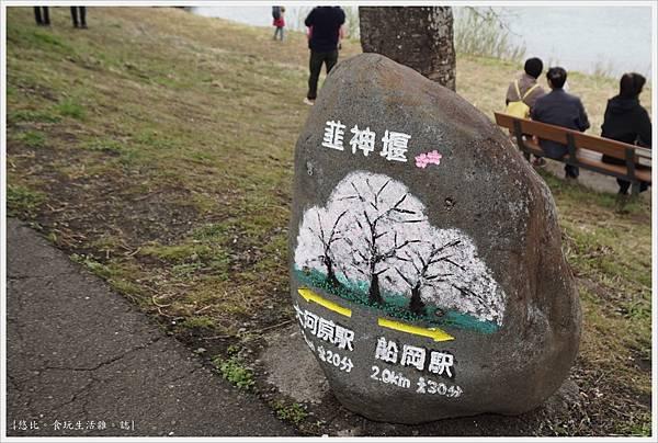 船岡城跡公園-124.JPG