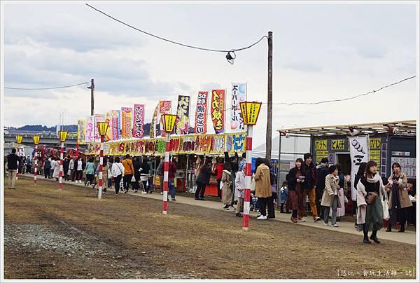 船岡城跡公園-148.JPG