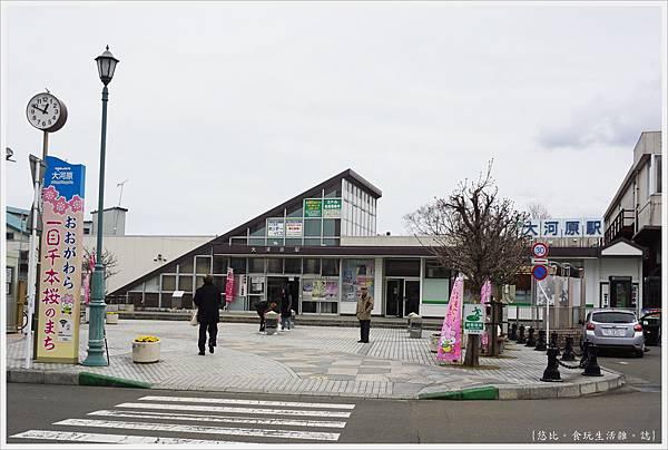 船岡城跡公園-152.JPG