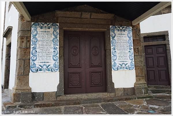 Chapel of Senhor da Pedra-9.JPG