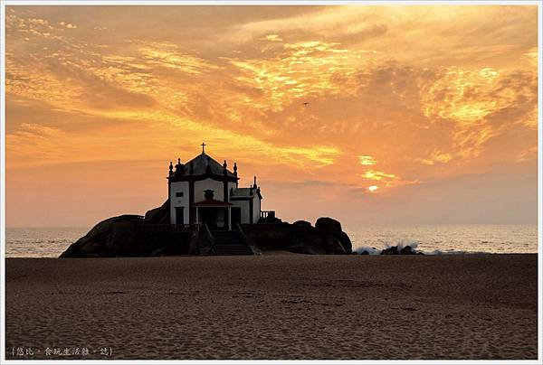 Chapel of Senhor da Pedra-37.jpg