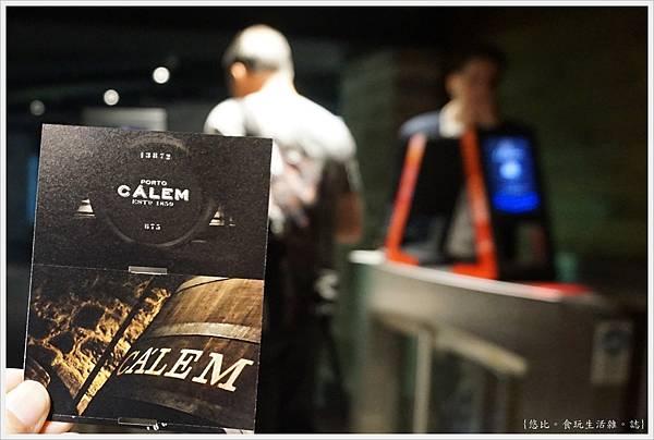 波多-酒窖-5-CALEM.JPG