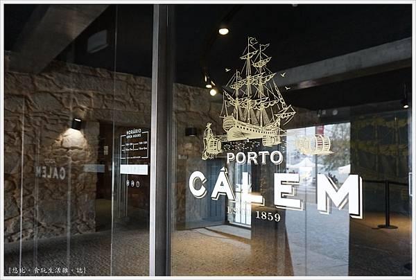 波多-酒窖-17-CALEM.JPG