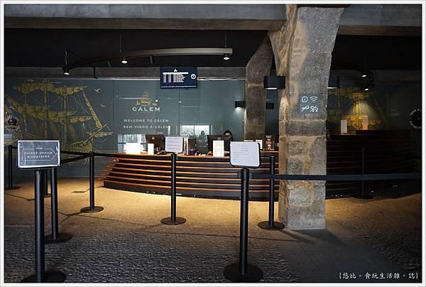 波多-酒窖-18-CALEM.JPG
