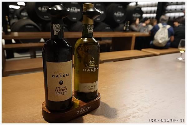 波多-酒窖-28-CALEM.JPG