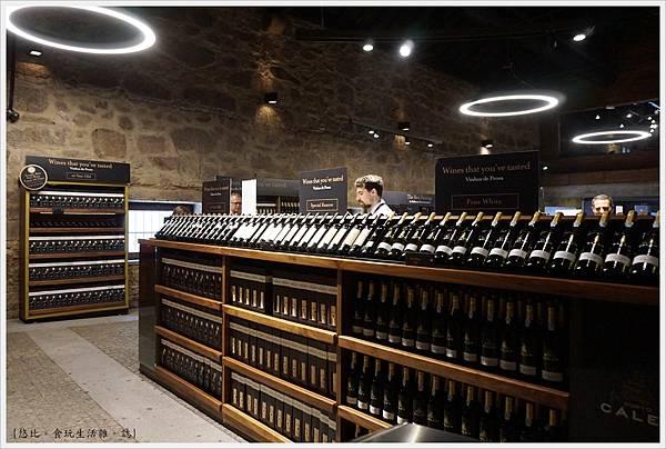 波多-酒窖-34-CALEM.JPG