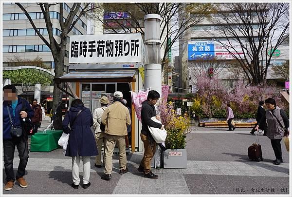 福島站-1.JPG