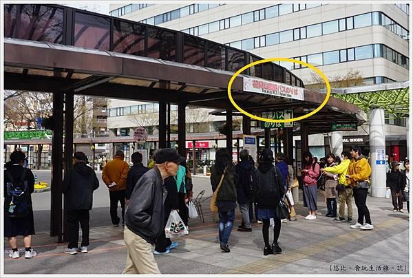 福島站-2.JPG