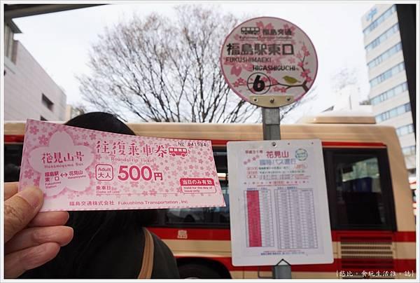 福島站-3.JPG