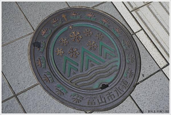 富山-1-水溝蓋.JPG